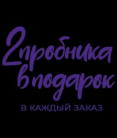 Косметика artistry купить в москве айвон ру