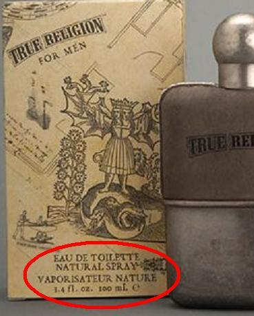Проверить парфюм по батч коду онлайн 58