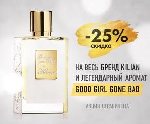 Сайты как заказать парфюм из франции магазины волгоград где можно купить духи